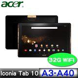 【送保貼+側翻皮套+觸控筆】 宏? ACER Iconia Tab 10 A3-A40 10.1吋 四核心 FHD影音 平板 電腦 (2G/32G)