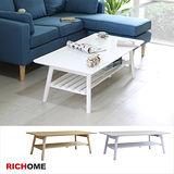 【RICHOME】日式收納實木茶几桌-2色