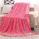 《HOYACASA繽紛彩糖》法蘭絨四季包邊毯