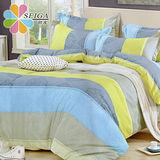 飾家《葉戀風情》加大六件式兩用被床罩組台灣製造