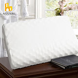 ASSARI-工學顆粒按摩型乳膠枕(1入)