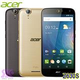 Acer Liquid Z630S 5.5吋八核雙卡4G智慧機(3G/32G)-贈手機/平板支架+奈米矽皂