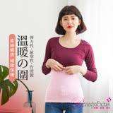 【BeautyFocus】冬季限定款多用途保暖帶/束腹帶-5301粉紅色