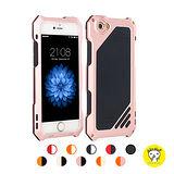 【dido shop】iPhone 6/6s 手機殼 自旋式帶鏡頭金屬手機殼 防撞 防摔 防塵 YD027