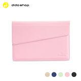 【dido shop】Macbook 11.6吋 鋒尚系列信封筆電保護套 內膽包 筆電包 (DH144)