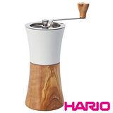 【HARIO】磁石橄欖木手搖磨豆機 / MCW-2-OV