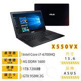 ASUS X550VX-0083J6700HQ 15.6吋FHD筆電(I7-6700HQ/4G/1TB 720 0轉/NV GTX 950M 2G/DVD/FHD/W10)