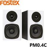 『FOSTEX』PM0.4C 監聽喇叭 白色款 / 公司貨保固