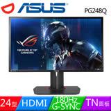 ASUS 華碩 PG248Q 24型180Hz G-SYNC超低藍光不閃屏電競液晶螢幕