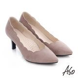 A.S.O 注目嬌點 全羊皮壓紋絨面高跟鞋(深卡其)