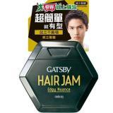 GATSBY銳立髮醬120ml