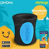 瑞典PicoBong REMOJI系列 APP智能互動 BLOWHOLE 噴泉杯 6段變頻 男用自慰杯 炫酷黑