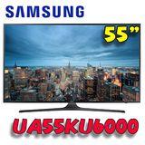 ★結帳再折扣★三星 SAMSUNG 55型4K UHD智慧型液晶電視(UA55KU6000/UA55KU6000WXZW)(