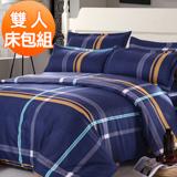 J-bedtime【紳士格紋】柔絲絨雙人三件式床包+枕套組