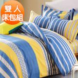 J-bedtime【簡約主義】柔絲絨雙人三件式床包+枕套組