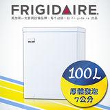 「享購物金再折抵」美國富及第Frigidaire 100L冷凍櫃 商用等級 (福利品)