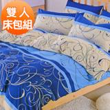 J-bedtime【藍調】柔絲絨雙人三件式床包+枕套組