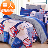 J-bedtime【凱蒂寶貝-藍】柔絲絨單人三件式被套床包組