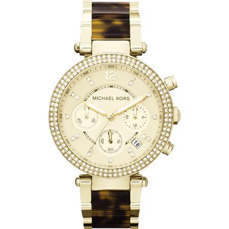 Michael Kors 美式奢華晶鑽計時腕錶-金x雙色錶帶/38mm MK5688 -friDay購物 x GoHappy