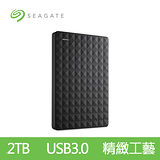 (用券再折扣)Seagate 希捷 新黑鑽 2TB 2.5吋 USB3.0 外接硬碟