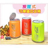 【百貨通】可樂罐垃圾筒-2L