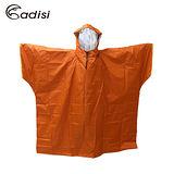 ADISI 連身套頭式雨衣AS11098 (F) / 小飛俠款+蝴蝶袖寬口設計 / 城市綠洲專賣 (登山健行、戶外旅遊)
