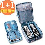 【韓版】DINIWELL印花系列防水鞋袋(贈大容量盥洗包)