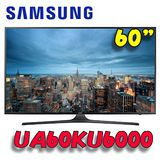 ★結帳再折扣★三星 SAMSUNG 60型4K UHD智慧型液晶電視(UA60KU6000/UA60KU6000WXZW)