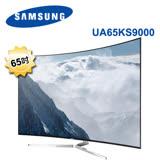 ★結帳再折扣★三星 SAMSUNG 65型4K SUHD量子智慧型液晶電視(UA65KS9000WXZW/UA65KS9000)