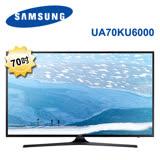 SAMSUNG三星【UA70KU6000WXZW/UA70KU6000】UHD 70型4K 智慧型液晶電視
