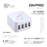 ONPRO UC-HS68W 4孔USB萬國急速充電器(5V/6.8A)