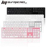 B.Friend RF1430K 2.4G無線鍵盤 黑色 / 白色 / 銀色 / 粉色