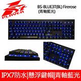 1STPLAYER 首席 BS-BLUE3T(BL) Firerose 電競機械式键盤 (青軸藍光)