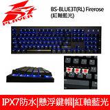 1STPLAYER 首席 BS-BLUE3T(RL) Firerose電競機械式键盤 (紅軸藍光)