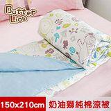 奶油獅 好朋友系列-台灣製造-100%精梳純棉涼被/夏被(白森林) -5*7尺