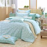 MONTAGUT-菊色天堂-藍-200織紗精梳棉-鋪棉床罩組(雙人)