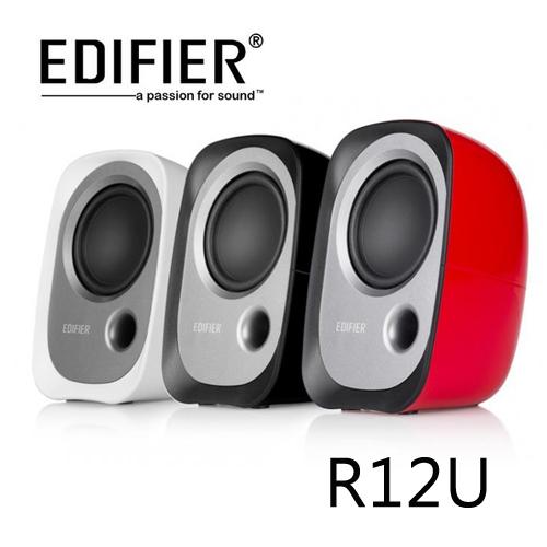 EDIFIER R12U 2.0聲道 二件式喇叭