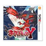 Nintendo 3DS遊戲軟體 神奇寶貝 Y 日文版主機專用