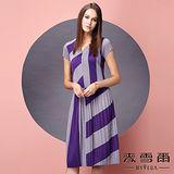 【麥雪爾】條紋交叉簡約配色短袖洋裝