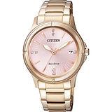 CITIZEN Eco-Drive 光動能優雅晶鑽女錶-粉橘x玫瑰金/33mm FE6053-57W