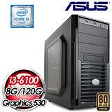 華碩 B150 平台【天地晦冥】Intel i3-6100 8G 120G 高效能SSD極速電腦