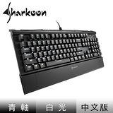 Sharkoon 旋剛 SGK1 青軸白光 機械式鍵盤 《中文版》