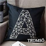 TROMSO-品味英倫棉麻抱枕/極簡字母