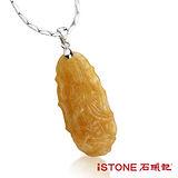 石頭記 黃玉淨瓶如意觀音項鍊
