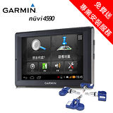 【GARMIN】nuvi 4590 5吋聲控衛星導航機+400KIT胎內事胎壓感測器大全配超值組 免費送專業安裝