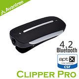 Avantree Clipper Pro領夾式低延遲藍牙免持音源接收器((AS7L)