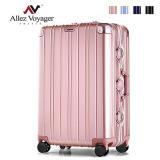 【法國 奧莉薇閣】無與倫比的美麗PC29吋防撞金屬鋁框耐撞擊行李箱