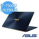 ASUS 華碩 UX390UA-0121A7500U i7-7500U 12.5吋FHD 512G SSD W10 極致輕薄效能筆電 (皇家藍)
