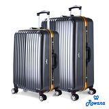 Rowana 金燦炫光PC鏡面鋁框行李箱 25+29吋(星耀灰)