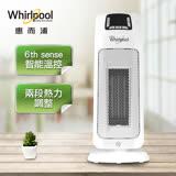 Whirlpool惠而浦 電子式陶瓷電暖器 WFHE50W